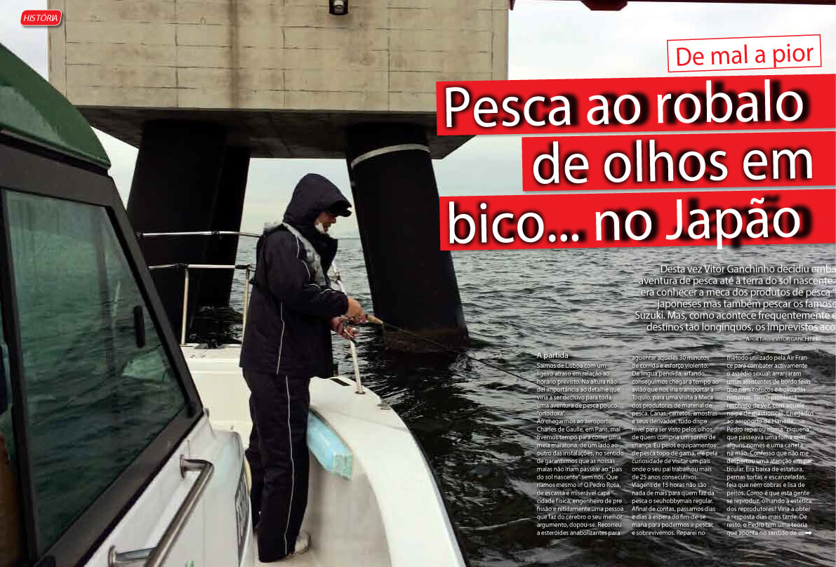 Artigo na revista Mundo da Pesca do mês de Abril de 2018
